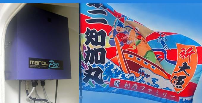 chikamaru2_r6_c1