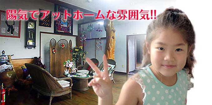 aisatsu_1