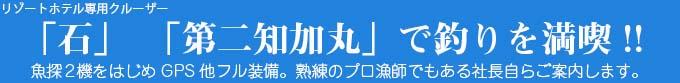 chikamaru_a